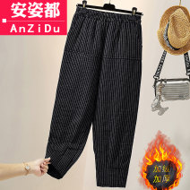 Casual pants Black stripe, grey cotton clip, Navy, black and white cotton clip, grey cotton clip, black cotton clip, white cotton clip, red cotton clip, black cotton clip M L XL 2XL Winter 2020 trousers Haren pants Natural waist Versatile thickening 30-34 years old 51% (inclusive) - 70% (inclusive)
