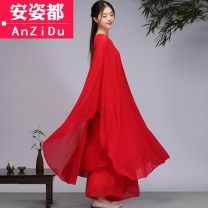 Dress Spring of 2019 M L XL 2XL longuette singleton  commute Crew neck Loose waist Solid color Socket Ruffle Skirt Lotus leaf sleeve Others 25-29 years old Type A Anzido ethnic style More than 95% Chiffon other Other 100% Pure e-commerce (online only)