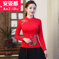 T-shirt Black red green M L XL 2XL 3XL 4XL 5XL Autumn of 2019 Long sleeves stand collar Self cultivation Regular routine commute cotton 86% (inclusive) -95% (inclusive) ethnic style classic Plants and flowers Anzido AZD19B1583 Embroidered button Cotton 88% polyurethane elastic fiber (spandex) 12%