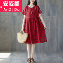 Dress Summer of 2019 Blue red M L XL 2XL 3XL Mid length dress singleton  Short sleeve commute Crew neck Loose waist Broken flowers Socket A-line skirt routine Others 25-29 years old Type A Anzido ethnic style Pucker and wrinkle fixation printing with resin AZD19B9141 71% (inclusive) - 80% (inclusive)