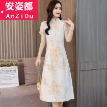 Dress Summer of 2018 Decor SMLXL2XL Mid length dress singleton  Short sleeve commute stand collar Loose waist Decor zipper A-line skirt routine Others 25-29 years old Type A Anzido ethnic style 3D printing of resin fixation for zipper with ruffle and pleat stitching AZD18A5313 Chiffon