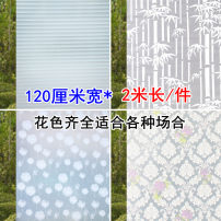Ceramic tile / glass paste 1 tablet large Zhang Plants and flowers Frosted super thick frosted bamboo snowflake dandelion blinds white bamboo European style white flower black flower dolphin (9516) white leaves white orchid white frosted Shenwang nine thousand five hundred and nineteen 200x120cm