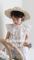 Parent child fashion Chen Zhike's love female other 001 summer thickening lattice 2, 7, 3, 5, 6, 4 Chinese Mainland 80cm,90cm,100cm,110cm,120cm,130cm,140cm French floral dress, French floral Jumpsuit