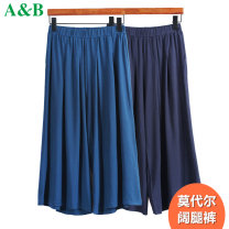 Casual pants Black, dark grey, dark blue 90/160/L 95/165/XL 100/170/XXL 105/175/XXXL Summer of 2019 Cropped Trousers Wide leg pants High waist Other styles routine 40-49 years old 91% (inclusive) - 95% (inclusive) G737-1 A&B modal  Three dimensional cutting Asymmetry