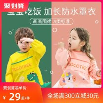 Reverse dressing yes Cartoon animation Polyester 100% Kocotree polyester Class A Autumn 2020 3 months 12 months 6 months 9 months 18 months 2 years 3 years 4 years 5 years 6 years Cartoon Chinese Mainland