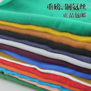 Fabric / fabric / handmade DIY fabric blending Loose shear piece Solid color printing and dyeing clothing Chinese style