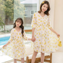 Parent child fashion milky white Women's dress female Other / other 90cm, 100cm, 110cm, 120cm, 130cm, 140cm, 150cm, 160cm, mom s, mom m, mom L summer leisure time routine Broken flowers skirt cotton L,M,S Class B 2, 3, 4, 5, 6, 7, 8, 9, 10, 11, 12, 13, 14 years old Chinese Mainland