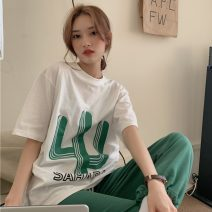 T-shirt Grey, white Average size Summer 2021 Short sleeve Crew neck easy Regular routine commute polyester fiber 71% (inclusive) - 85% (inclusive) 18-24 years old Korean version classic Plants and flowers Other / other printing