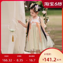 Tang costume Fat chirp 100,110,120,130,140,150 Polyester 100% summer There are models in the real shooting Flag platinum Thin money Class B other Chinese Mainland Zhejiang Province Taizhou City