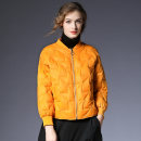 Down Jackets Winter of 2019 Within reach Black, yellow, red S,M,L White duck down 90% have cash less than that is registered in the accounts Long sleeves routine zipper stand collar commute routine Straight cylinder Solid color Y-6203 150g (including) - 200g (excluding) literature 35-39 years old