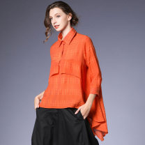 shirt Blue, orange S,M,L Summer 2021 other 71% (inclusive) - 80% (inclusive) three quarter sleeve commute Regular Polo collar Socket routine Solid color 35-39 years old High waist type Within reach literature C-6710 Stitching, pleating, pleating, line decoration, wave, button, swallow tail