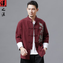 National Costume Han source M,L,XL Tang costume autumn leisure time middle age 2018 hemp Solid color washing Embroidery