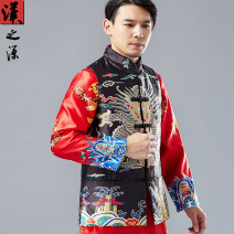 Vest / vest Youth fashion Han source M,L,XL,2XL Red, black, yellow wedding Self cultivation Cotton vest routine spring stand collar youth 2019 Chinese style Animal design Single breasted Straight hem other printing silk floss Thread embedding and bag digging Silk like cotton