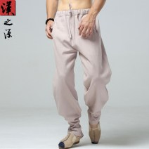 Casual pants Han source Youth fashion Dark red, navy blue, beige, grayish blue, earthy yellow M,L,XL routine trousers motion easy No bullet spring youth Chinese style 2020 middle-waisted Little feet Sports pants Pocket decoration washing Solid color hemp hemp Original designer More than 95%