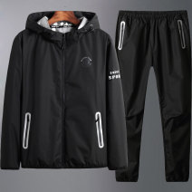 Leisure sports suit Four seasons XL [suitable for 120-140 kg], 2XL [suitable for 140-160 kg], 3XL [suitable for 160-180 kg], 4XL [suitable for 180-200 kg], 5XL [suitable for 200-220 kg], 6xl [suitable for 220-240 kg], 7XL [suitable for 240-260 kg], 8xl [suitable for 260-280 kg] Black (NC) A18 + A19