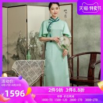 cheongsam Summer 2021 S M L XL XXL XXXL Green blue other long cheongsam Retro High slit daily Oblique lapel Over 35 years old Piping E21021 Xiyue silk Mulberry silk 100% Pure e-commerce (online only) 96% and above