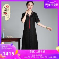 Dress Summer of 2018 Picture color S XL L M XXL XXXL longuette Fake two pieces elbow sleeve commute stand collar Elastic waist other zipper other routine Others 35-39 years old Type A Xiyue Retro Embroidered zipper E18158 More than 95% silk Mulberry silk 100% Pure e-commerce (online only)
