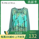 Women's large Spring 2017 Pink 0 green 4 17 [suitable for 121-135 kg] 19 [suitable for 136-155 kg] 21 [suitable for 156-165 kg] 23 [suitable for 166-180 kg] 25 [suitable for 180-205 kg] Knitwear / cardigan singleton  commute Self cultivation moderate Socket Long sleeves Decor Ol style Crew neck