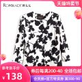 Women's large Spring 2016 Black 5 17 [suitable for 136-150 Jin] 19 [suitable for 151-165 Jin] 21 [suitable for 166-180 Jin] 23 [suitable for 181-195 Jin] Windbreaker singleton  commute Self cultivation moderate Cardigan Long sleeves Decor Ol style Crew neck routine polyester routine Fat lady