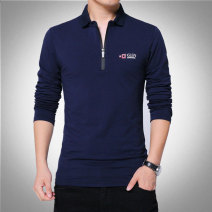 T-shirt Fashion City Grey, black, navy routine M,L,XL,2XL,3XL,XXXXL,XXXXXL Others Long sleeves Lapel easy daily autumn Cotton 95% polyurethane elastic fiber (spandex) 5% youth routine Simplicity in Europe and America Sweat cloth 2020 Solid color Zipper decoration cotton washing More than 95%