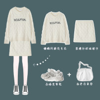 Fashion suit Winter 2020 S,M,L Milk apricot sweater , Cream apricot skirt 18-25 years old Other / other 30% and below