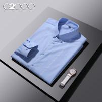 shirt Fashion City G2000 M,L,XL,2XL,3XL,4XL Gray, white, blue, black routine Button collar Long sleeves Self cultivation go to work Four seasons youth 2% spandex (2.9% viscose) polyurethane Business Casual 2021 stripe