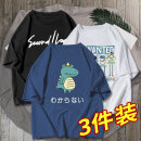 T-shirt Youth fashion routine 3XL 170/M 175/L 180/XL 185/XXL 4XL 5XL 6XL Walk slowly in the cloud Short sleeve Crew neck easy daily Four seasons ZIYING2021dSnq Cotton 100% teenagers Off shoulder sleeve tide Cotton wool Spring 2021 Animal design printing other Animal design tto