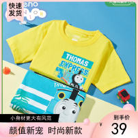 T-shirt 01w bleaching, B06 Turquoise baleno junior 110cm,120cm,130cm,140cm,150cm male summer Short sleeve Crew neck leisure time Official pictures nothing cotton Cartoon animation Cotton 100% Class B Eight, seven, three, six, five, ten, four, nine Chinese Mainland