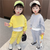 suit Other / other Yellow, gray 90cm,100cm,110cm,120cm,130cm female spring and autumn leisure time Long sleeve + pants 2 pieces routine There are models in the real shooting Socket Solid color cotton Class B Chinese Mainland