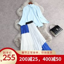Professional dress suit S,M,L,XL Blue with white Spring 2021 Other / other