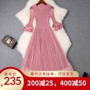 Dress Spring 2021 Pink S,M,L,XL,XXL Other / other