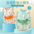 Reverse dressing yes 90 (recommended age 0-2 years) 110 (recommended age 0-5 years) Cartoon animation Polyester 100% NGGGN polyester NBD0T80018 Spring 2021 3 months 12 months 6 months 9 months 18 months 2 years 3 years 4 years 5 years old leisure time