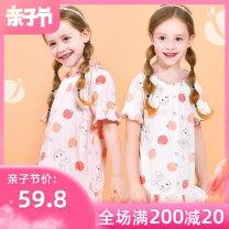 Home skirt / Nightgown NGGGN 110cm 120cm 130cm 140cm 150cm Modal fiber (modal) 90% polyurethane elastic fiber (spandex) 10% White meat powder summer female modal  N21396 Spring 2021