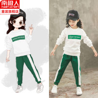 suit NGGGN female spring and autumn motion Long sleeve + pants 2 pieces routine There are models in the real shooting Socket nothing Solid color other Cotton 83.5% polyester 16.5% Spring of 2019
