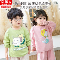 Sweater / sweater neutral NGGGN spring and autumn Condom Cotton 60.6% polyester 38.2% polyurethane elastic fiber (spandex) 1.2% N4449T85263 Spring 2020 18 months, 2 years old, 3 years old, 4 years old, 5 years old, 6 years old, 7 years old 80cm 90cm 100cm 110cm 120cm 130cm