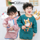 Reverse dressing yes 90 (for 0-2 years old) 100 (for 3-4 years old) 110 (for 5-6 years old) 120 (for 6-7 years old) Cartoon animation Polyester 100% NGGGN other Class A NBD9T80053 Spring 2020 3 months 12 months 6 months 9 months 18 months 2 years 3 years 4 years 5 years 6 years Cartoon