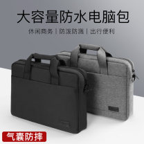 Laptop bag Simplicity Portable official document Texson oxford  Ningbo Yinzhou suoku Electronic Technology Co., Ltd