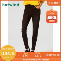 Jeans Spring 2020 01 BLACK 27 dark blue 06 blue 25 26 27 28 29 trousers Natural waist Pencil pants routine 18-24 years old washing Cotton elastic denim Dark color F06W0100 Hot wind 91% (inclusive) - 95% (inclusive) Cotton 68% polyester 20% viscose (viscose) 10% polyurethane elastic (spandex) 2%