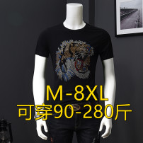 T-shirt Fashion City Black 8903, white 8903, yellow 8905, white 8905, black 8906, white 8906 routine M. L, XL, 2XL, 3XL, 4XL (180-200 kg), 5XL (200-220 kg), 6xl (220-240 kg), 7XL (240-260 kg), 8xl (260-280 kg) Others Short sleeve Crew neck Self cultivation Other leisure summer first Large size 2021