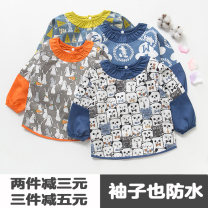 Reverse dressing yes 73,80,90,100,110 Orange, Navy, dark blue, white, peacock blue, white, light blue, rose red, pink, blue, emerald green, precious blue Cartoon animation Panpan tree cotton Class A 3 months, 12 months, 9 months, 18 months, 2 years, 3 years