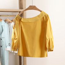 T-shirt Yellow, blue XS,S,M,L,XL Summer 2021 Long sleeves Regular cotton 71% (inclusive) - 85% (inclusive) Other / other C82732142T