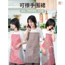 apron [coffee] waterproof Oxford cloth, hand wipe [red] waterproof Oxford cloth, hand wipe [Special] APRON / coffee + glove m (thin) [Special] APRON / Red + glove m (thin) A-264612