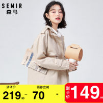 Windbreaker Spring 2021 150/76A/XS 155/80A/S 160/84A/M 165/88A/L 170/92A/XL 175/96A/XXL Beige 3250 Long sleeves routine Medium length commute zipper Polo collar raglan sleeve Solid color Straight cylinder Simplicity Semir / SEMA 18-010100303 18-24 years old pocket 96% and above cotton cotton