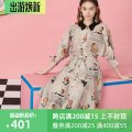Dress Summer of 2019 Decor XS,S,M,L,XL Mid length dress Two piece set Short sleeve commute High waist character Single breasted A-line skirt puff sleeve Others 25-29 years old Type A JUNGLE ME Retro Fold, fungus, pocket, wave, make old, button, zipper, print LYQ More than 95% polyester fiber