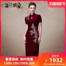 cheongsam Spring 2016 XL 2XL 3XL L M Skirt length 122cm carmine 8 skirt length 122cm Zitang 9 skirt length 130cm carmine 8 skirt length 130cm Zitang 9 Short sleeve long cheongsam Retro Low slit wedding Ruyi lapel Solid color 25-35 years old Nail bead MQP01A2546 Famous orchid family polyester fiber