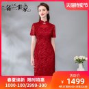 cheongsam Summer 2020 M L XL 2XL 3XL Short sleeve long cheongsam Retro Low slit daily Round lapel Solid color Over 35 years old Piping Famous orchid family polyester fiber Polyester 97.9% polyurethane elastic fiber (spandex) 2.1% Pure e-commerce (online only)