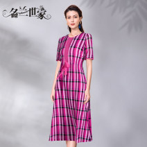 Dress Summer of 2019 Fashion purple 36 fashion lilac 34 M L XL 2XL Middle-skirt Fake two pieces Short sleeve commute other middle-waisted lattice zipper routine Others 40-49 years old Famous orchid family Korean version Bandage zipper MQZ23B5661.. More than 95% nylon Polyamide fiber (nylon) 100%