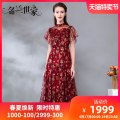 Dress / evening wear Wedding party company annual meeting date M L XL 2XL Red 8 Blue 6 Purple 7 grace longuette middle-waisted Summer 2020 A-line skirt stand collar 36 and above MLF31B6493 Solid color Famous orchid family Lotus leaf sleeve Polyester 100% Pure e-commerce (online only)