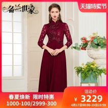 Dress / evening wear Wedding party company annual meeting date M L XL 2XL Red 79 dark blue 165 Retro Medium length middle-waisted Winter 2020 A-line skirt U-neck spandex 36 and above MLF14D6878 Diamond ornament Solid color Famous orchid family routine Pure e-commerce (online only) Czech diamond