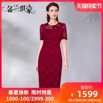 Dress Spring 2020 Brilliant red 166 elegant black 163 ink blue 165 M L XL 2XL Mid length dress singleton  Short sleeve commute Crew neck middle-waisted Solid color zipper Pencil skirt routine Others 35-39 years old Type X Famous orchid family Ol style Lace MQZ09A6408 More than 95% polyester fiber